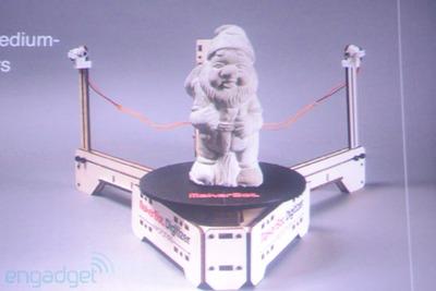 The MakerBot Digitizer Desktop 3D Scanner