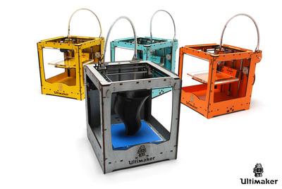 Win an Ultimaker 3D Printer from GrabCAD