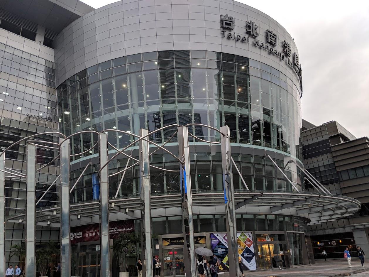 Taipei Nangang Exhibition Center [Image: Sarah Goehrke]