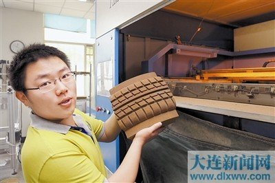 World's Largest 3D printer built in China