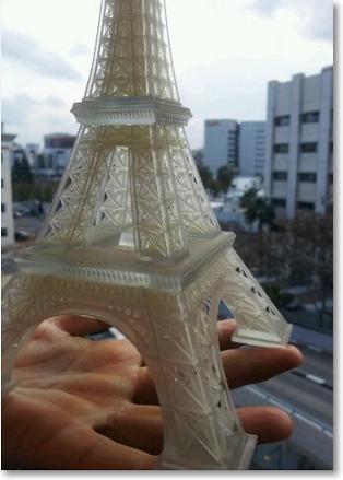Print The Eiffel