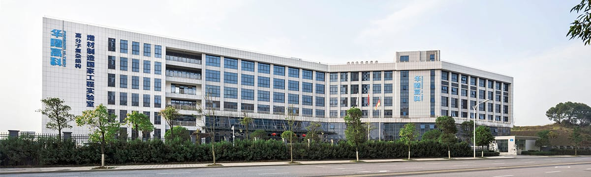 Farsoon's international HQ in China