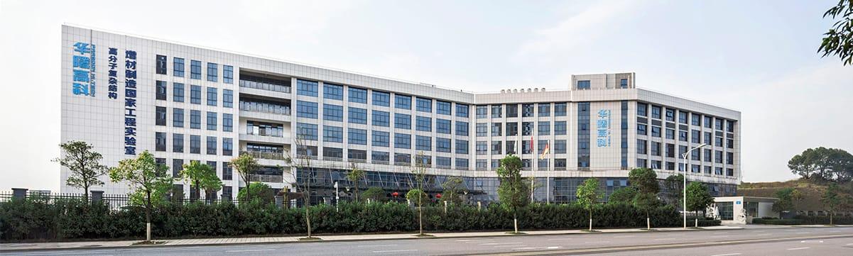 Farsoon's international HQ in China