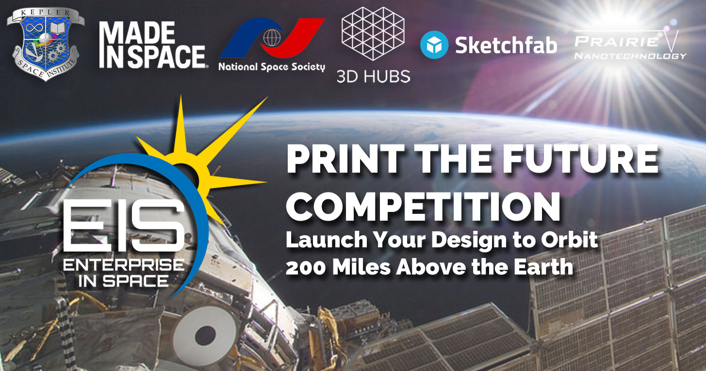 , University Students: Enter the Print the Future Competition Today!