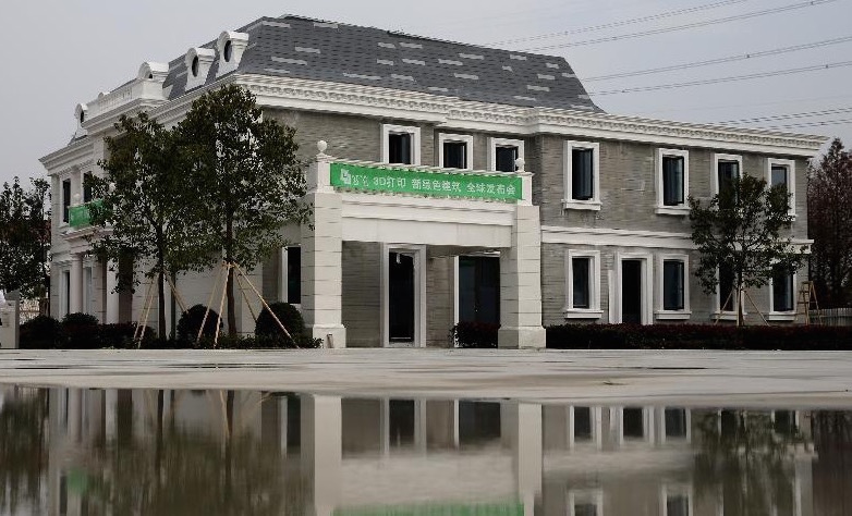 3D Printed Buildings Sprout in China