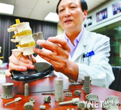 3D Printing Spinal Implants
