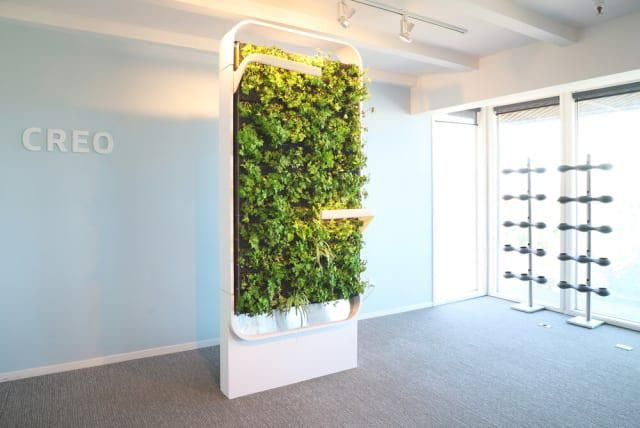 CREO-Tive Solution Boosts Nature in Urban Areas