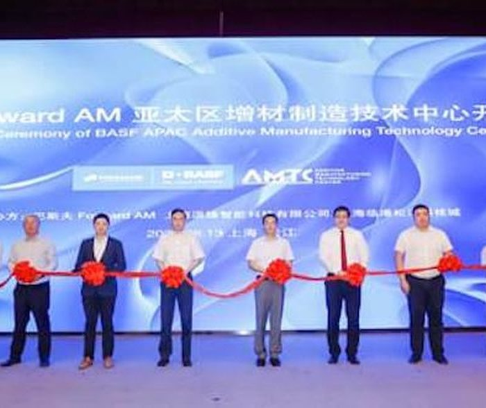 Forward AM Opens New Additive Manufacturing Facility in Shanghai in Partnership with Xuberance